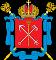 Государственное бюджетное дошкольное образовательное учреждение детский сад № 85 Невского района Санкт-Петербурга